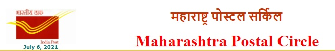 MHPOST MTS Result 2021/ Post Mail Guard Result inside.