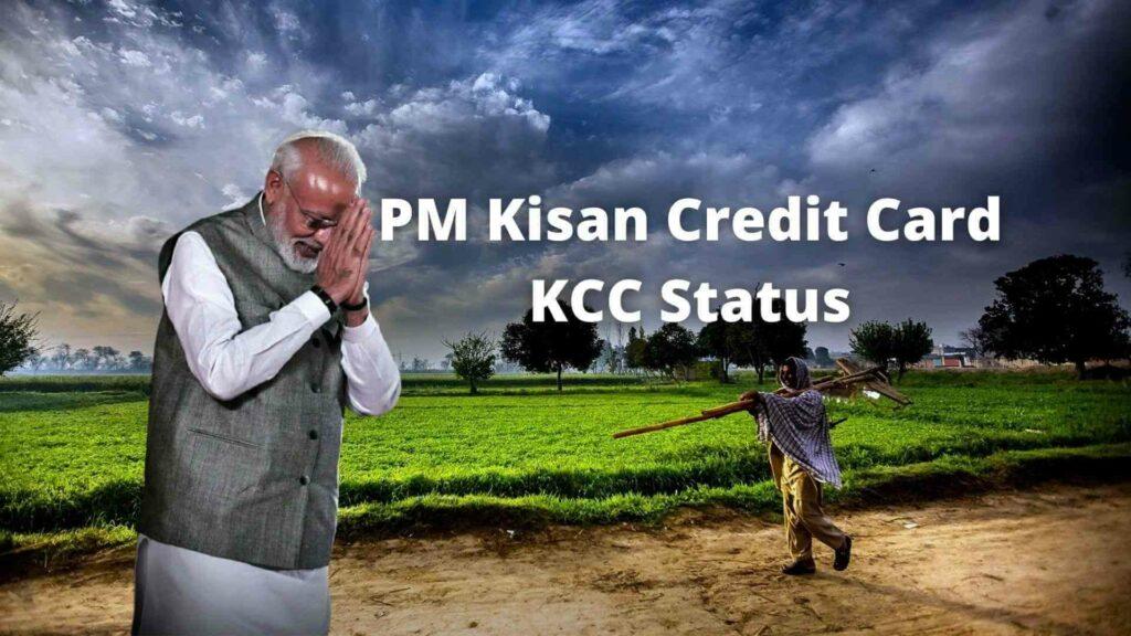 PM Kisan Credit Card KCC Status 2021