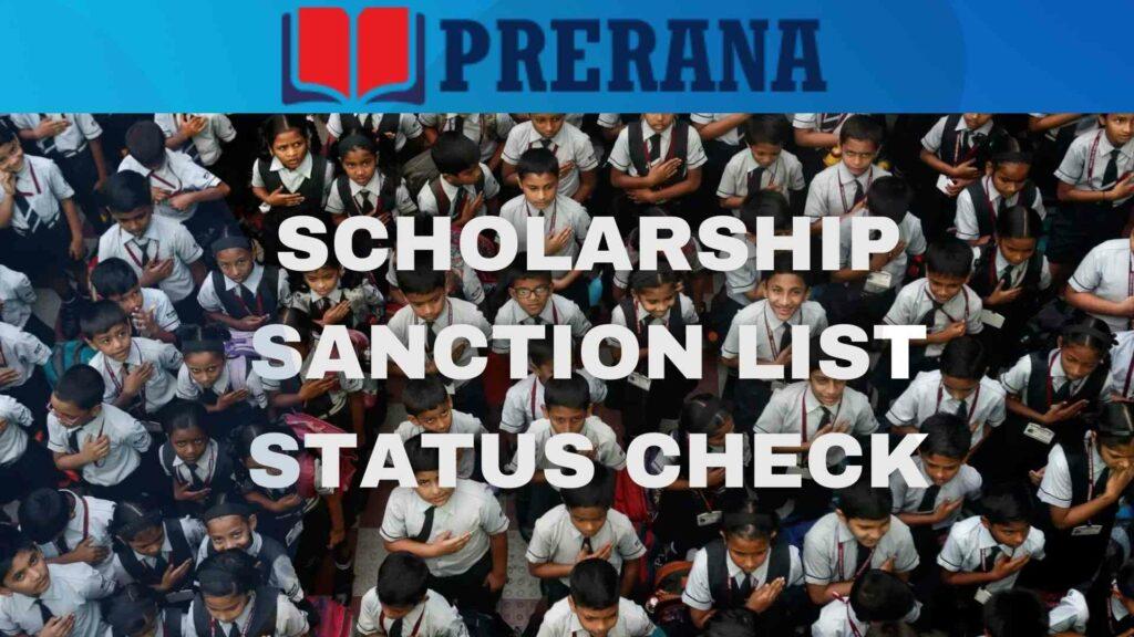 Prerana Scholarship Sanction List