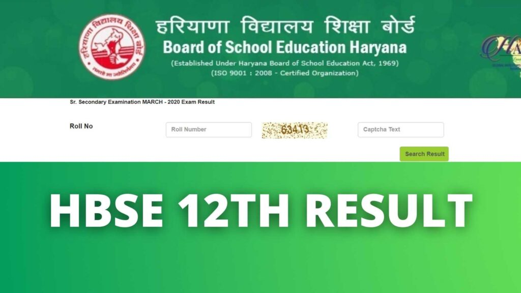 result.bsehexam2017.in Class 12th Results