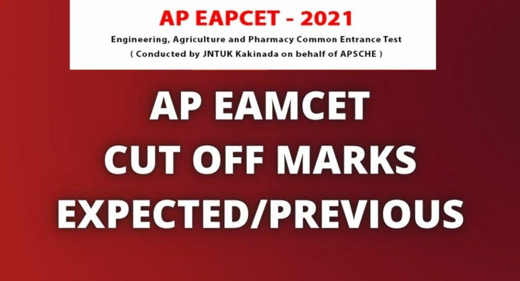 AP EAMCET CUT OFF MARKS
