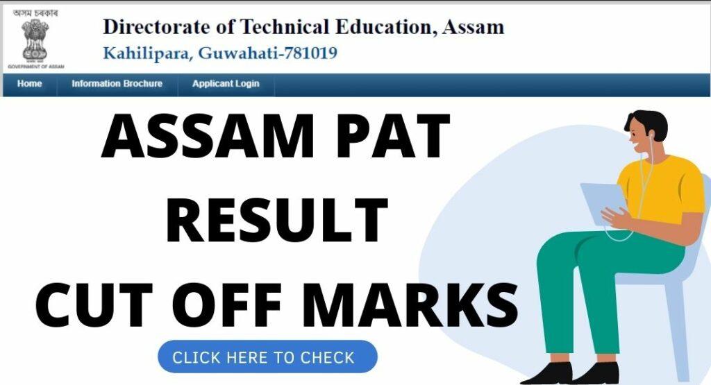 ASSAM PAT Result