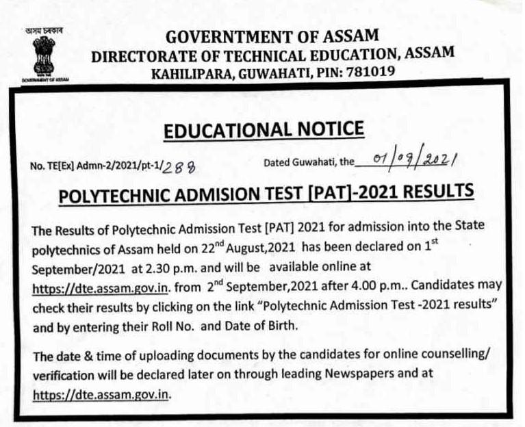 Assam PET Result