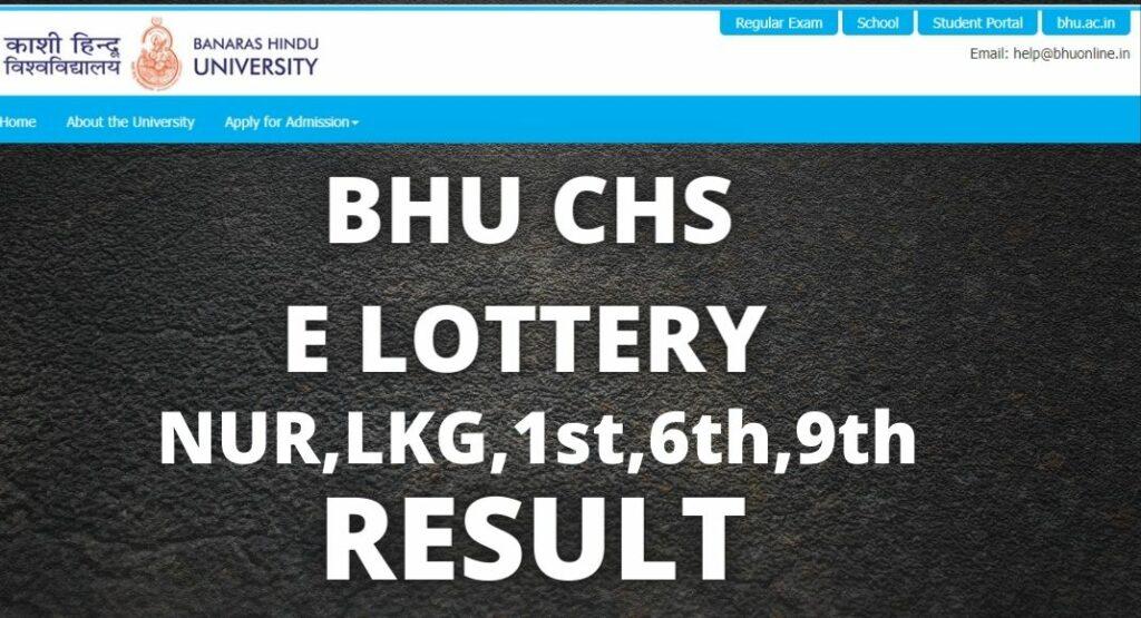 BHU CHS E Lottery Result