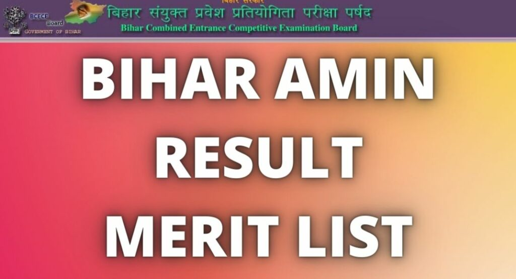 BIHAR AMIN RESULT MERIT LIST