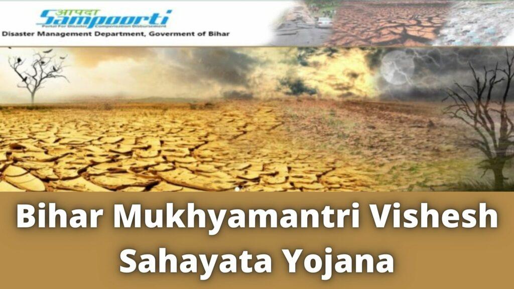 Bihar Mukhyamantri Vishesh Sahayata Yojana