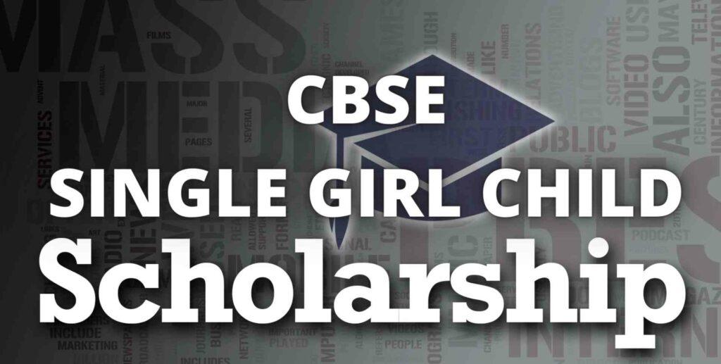 CBSE SINGLE GIRL CHILD Scholarship