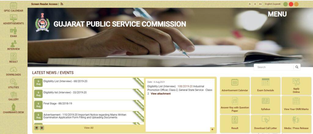 GPSC STI Answer Key 2021 Sales Tax Inspector Prelims Cut Off Marks