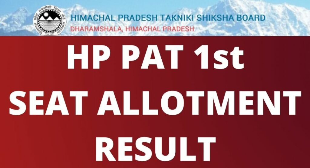 HP PAT 1st SEAT ALLOTMENT RESULT
