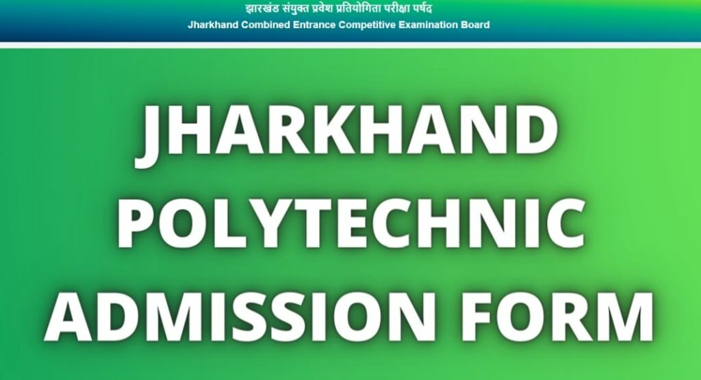 JHARKHAND POLYTECHNIC ADMISSION FORM