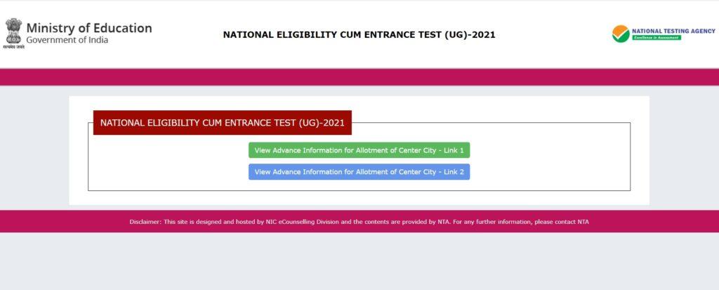NEET 2021 Centre Allotment, Exam City Check Candidate Login