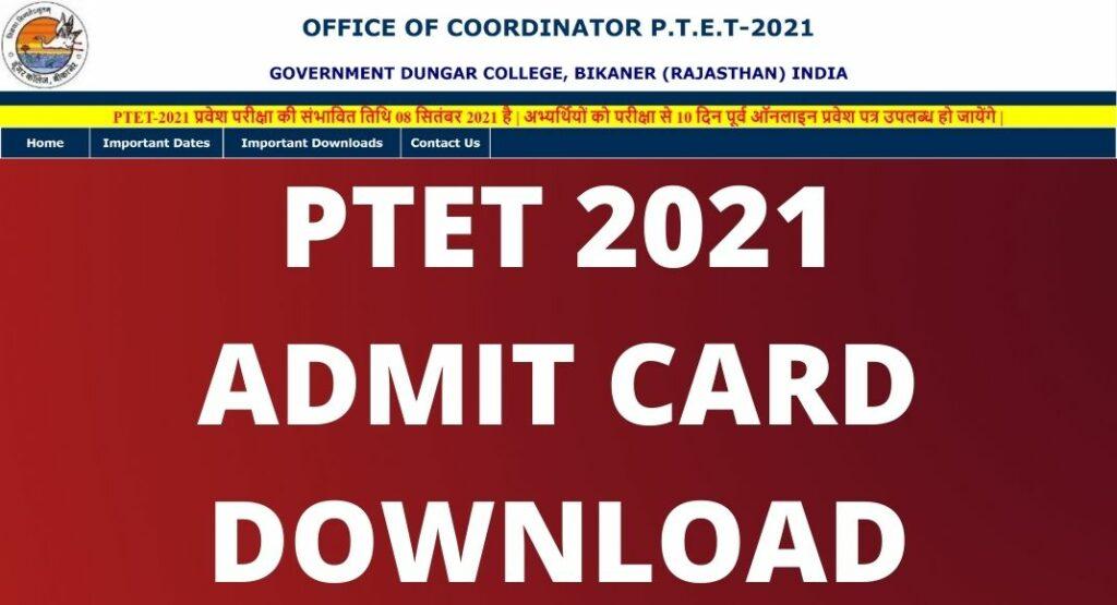 PTET 2021 ADMIT CARD DOWNLOAD