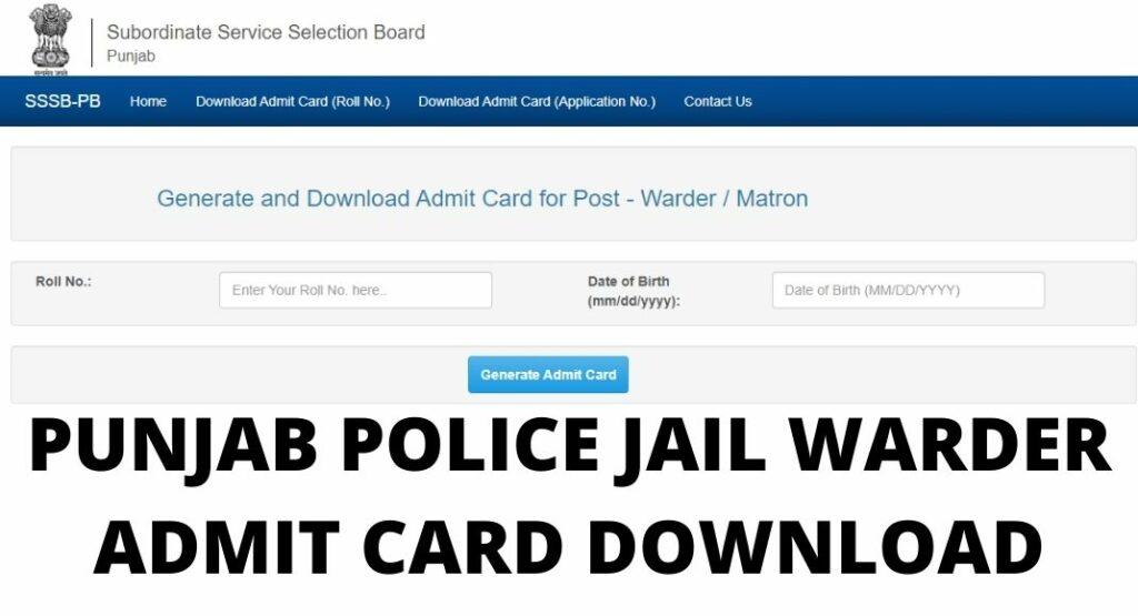 PUNJAB POLICE JAIL WARDER ADMIT CARD DOWNLOA