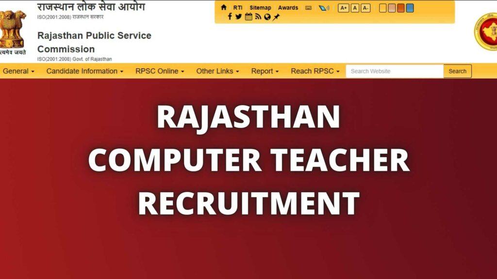 RAJASTHAN COMPUTER TEACHER RECRUITMENT