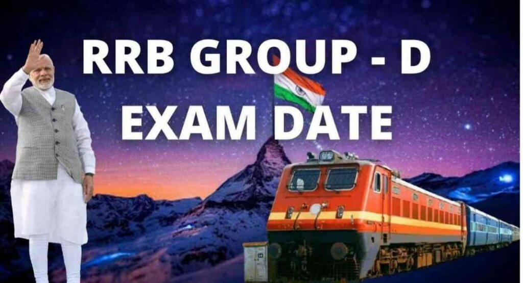 RRB Group-D Exam Date