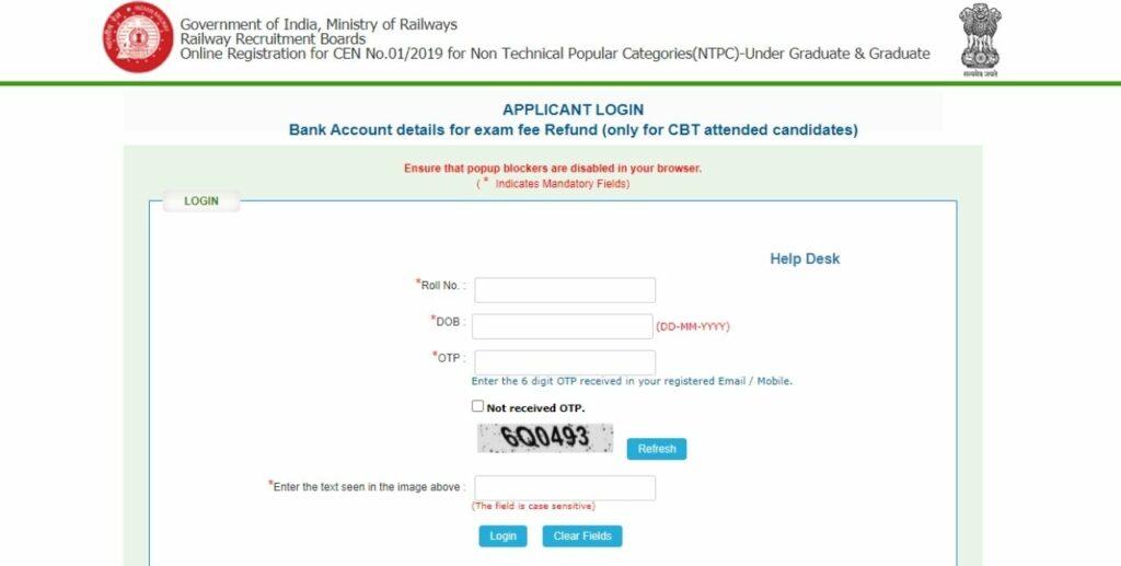 RRB NTPC Refund Link