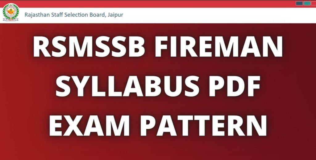 RSMSSB Fireman Syllabus 2021 PDF