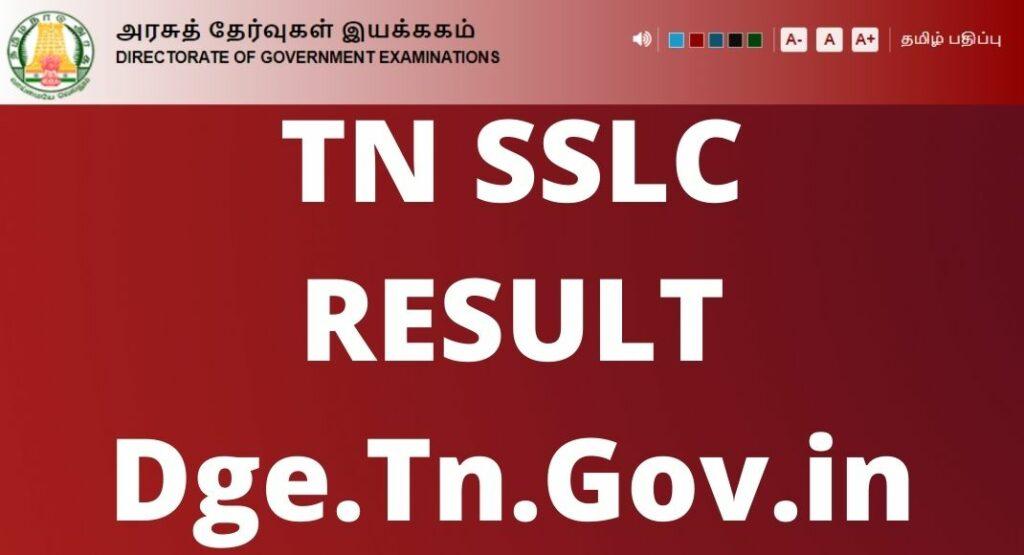 TN SSLC RESULT Dge.Tn.Gov.in