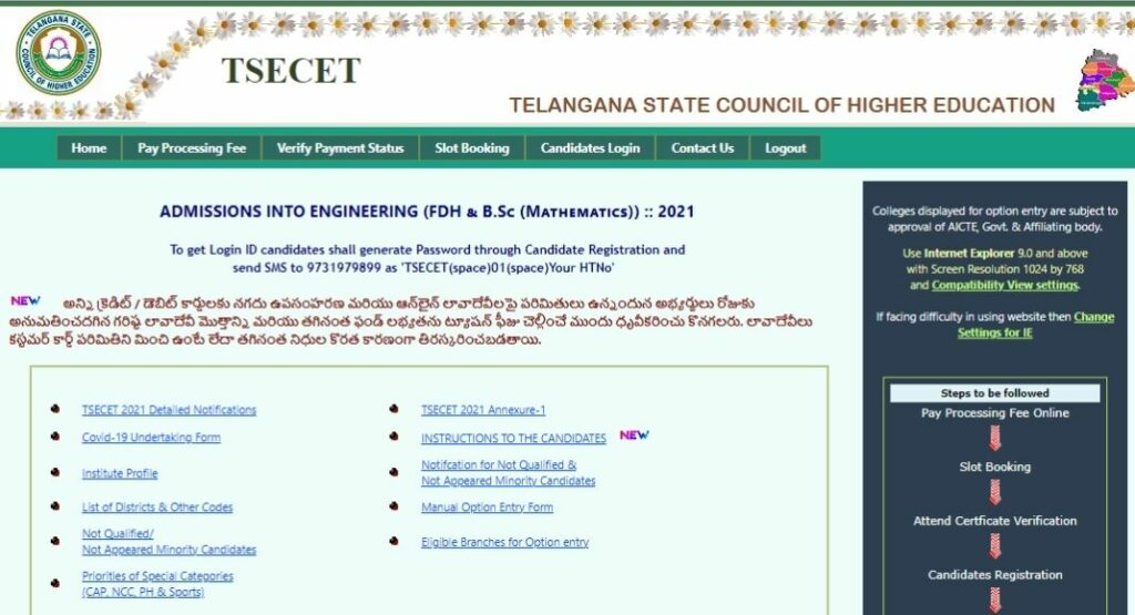 TS ECET Counselling Registration