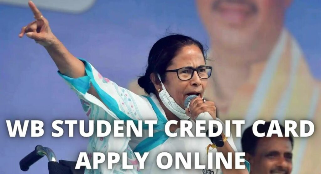 WB STUDENT CREDIT CARD APPLY ONLINE