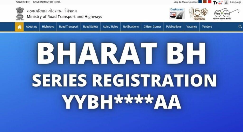 Bharat BH Series Vehicle Registration Form