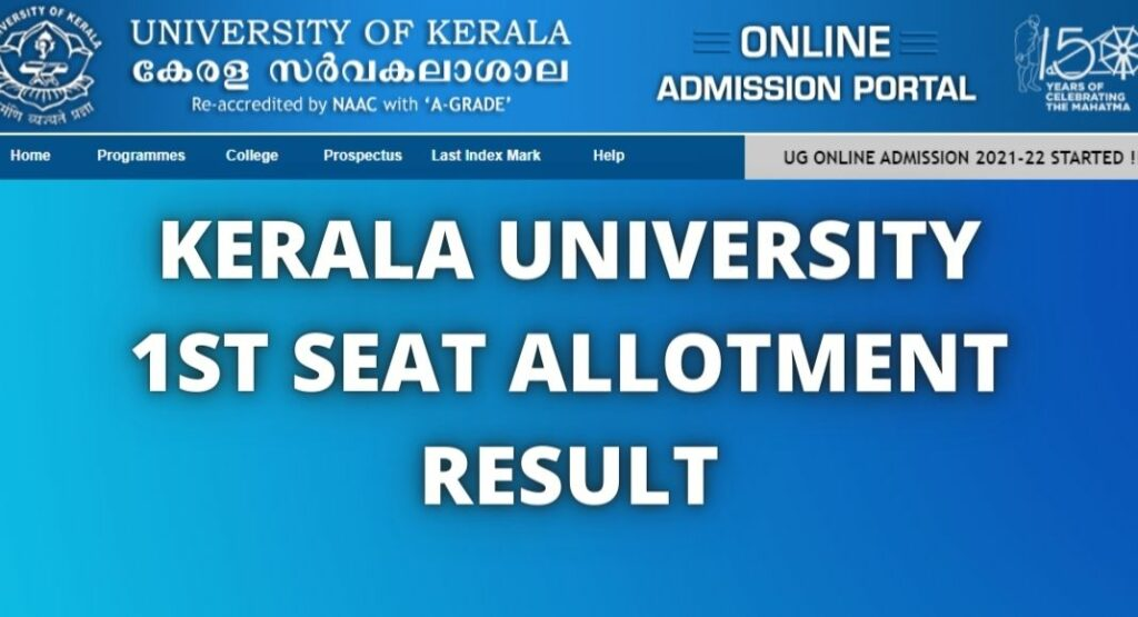 admissions.keralauniversity.ac.in First Allotment 2021