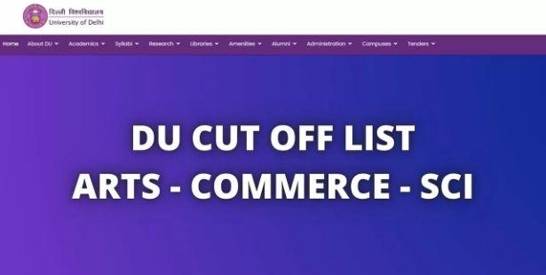 DU Cut Off List