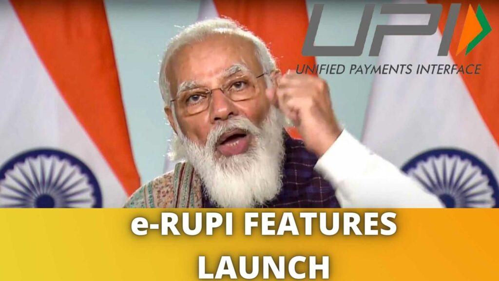 Rupi Launch 2021