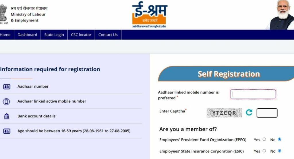 eShram Registration register.eshram.gov.in