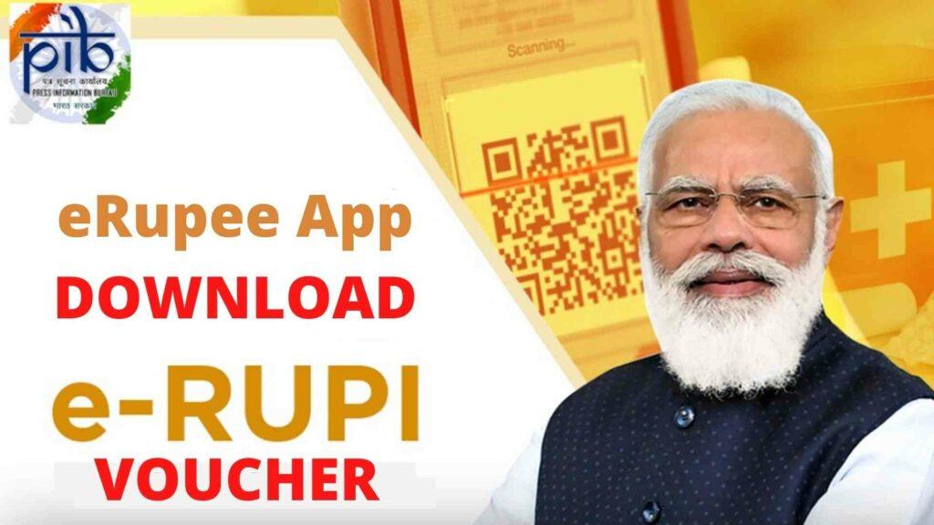ERupi Voucher eRupee App Download