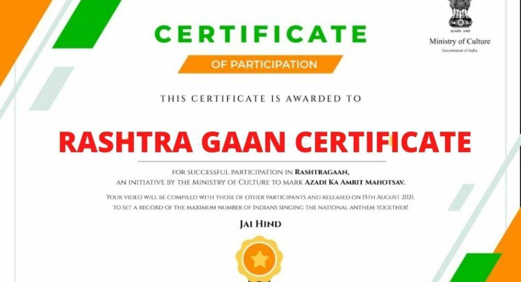 Rashtra Gaan Certificate Download 2021