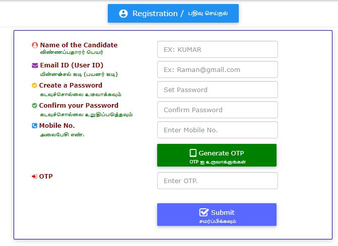 tngasapg.in Online Registration 2021