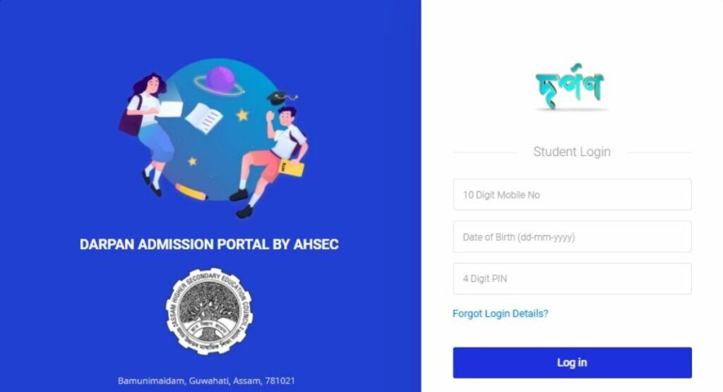 Assam HS 1st Year Merit List