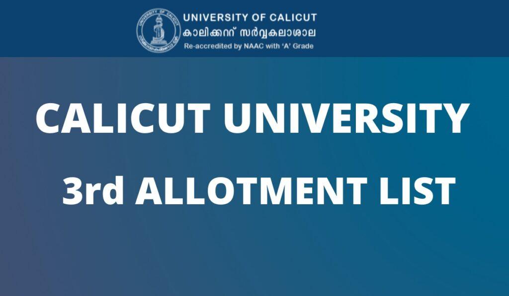 Calicut Uiversity Third Allotment
