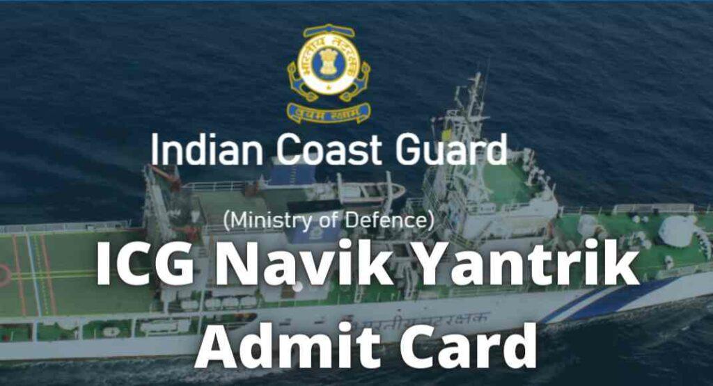 ICG Navik Yantrik Admit Card 2021