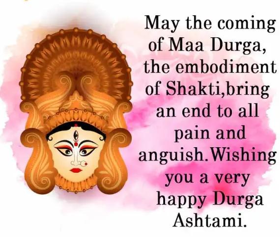 Happy Durga Ashtami wishes 2021 in Hindi