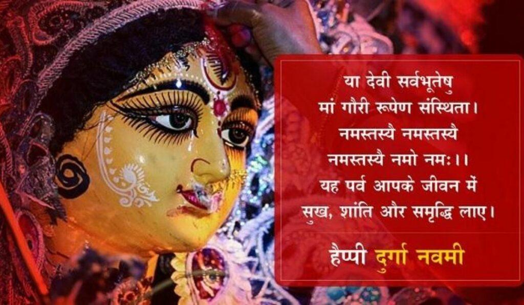 Maha Ram Navami Wishes 2021 Status in Hindi
