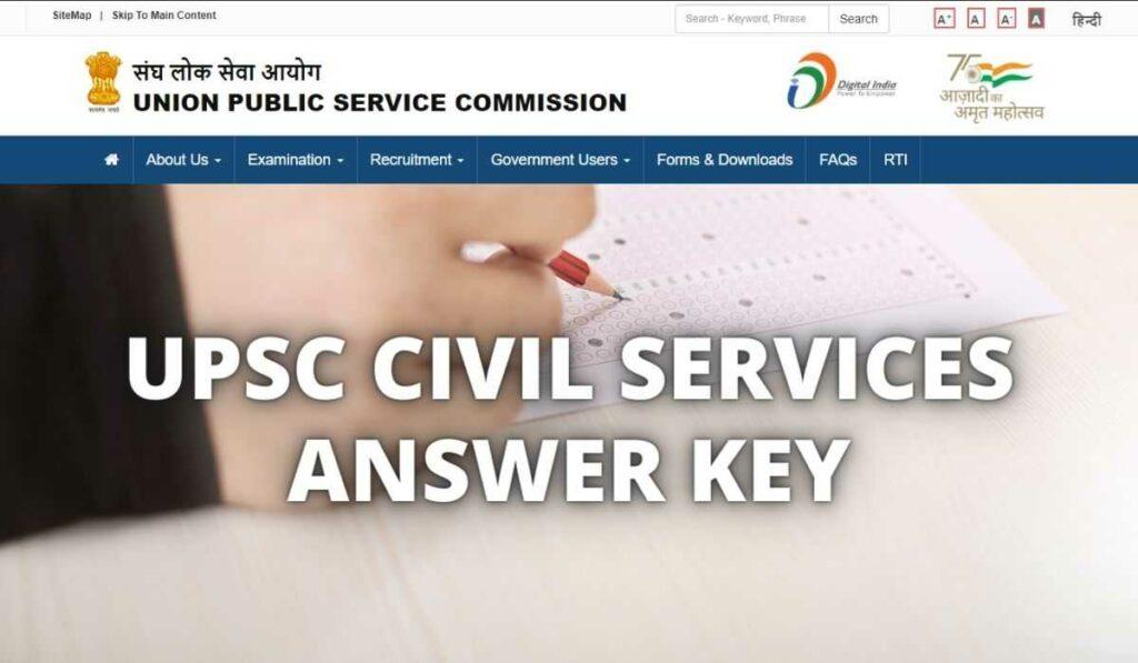 UPSC Prelims 2021 Question Paper